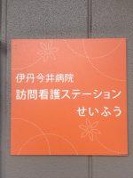 ブログ用2